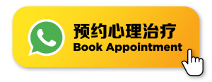 SideBar Book Appointment